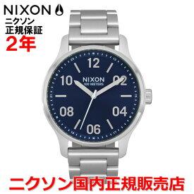 【国内正規品】NIXON ニクソン メンズ 腕時計 Patrol パトロール 44mm NA12421849-00