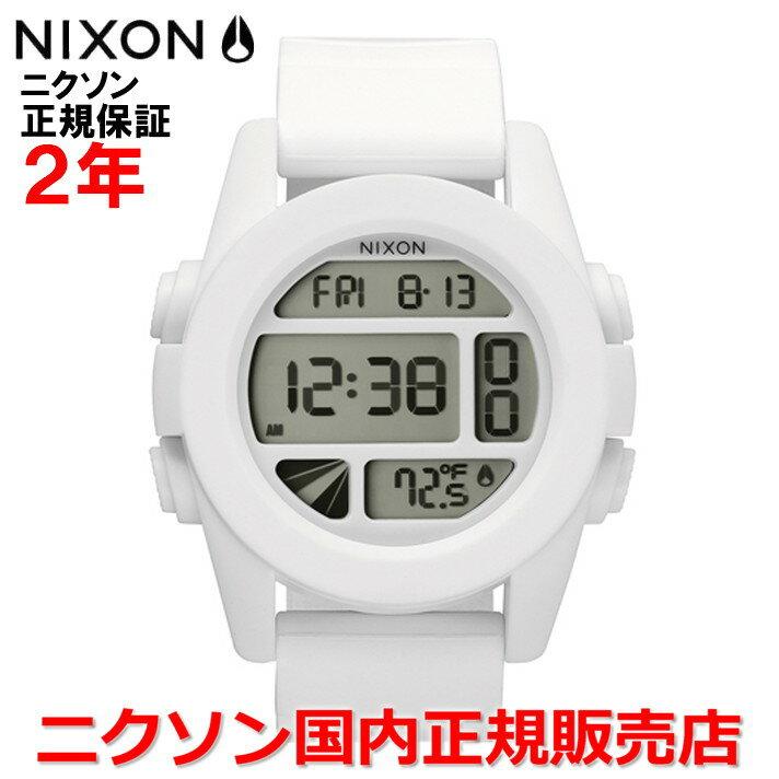 レビュー記入でNIXONノベルティープレゼント!!【国内正規品】NIXON ニクソン 腕時計 メンズ レディース Unit/ユニット NA197100-00