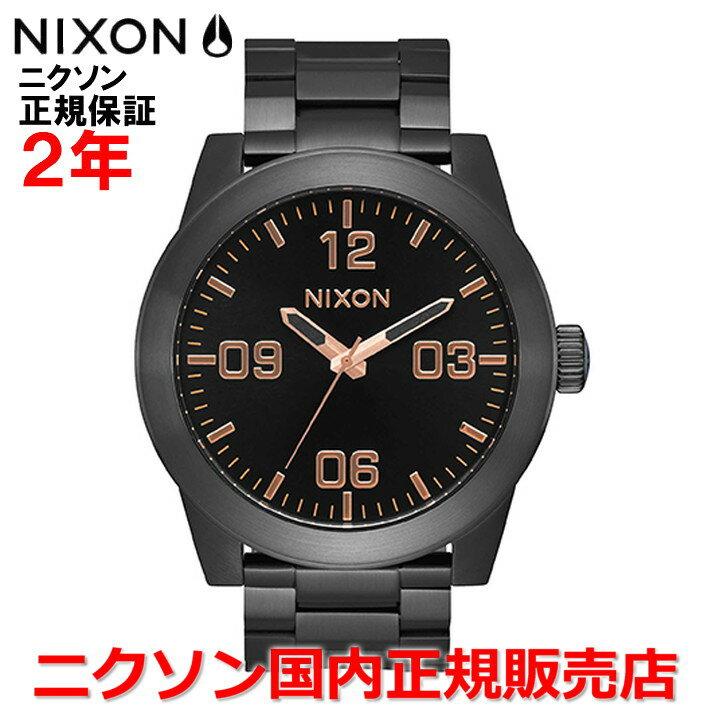 レビュー記入でNIXONノベルティープレゼント!!【国内正規品】NIXON ニクソン 腕時計 メンズ Corporal SS 48mm/コーポラルSS48mm NA346957-00