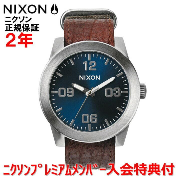 レビュー記入でNIXONノベルティープレゼント!!【国内正規品】NIXON ニクソン 腕時計 メンズ Corporal 48mm/コーポラル48mm NA2431656-00