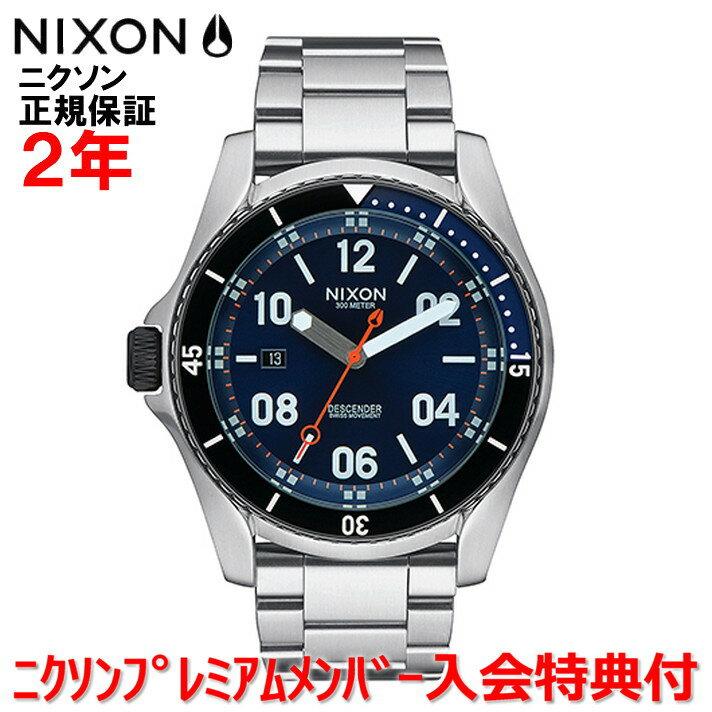 レビュー記入でNIXONノベルティープレゼント!!【国内正規品】NIXON ニクソン 腕時計 メンズ Descender 45mm/ディセンダー45mm NA9591258-00