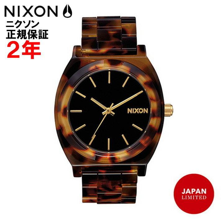 【楽天ランキング1位獲得!!】【国内正規品】【日本限定モデル】NIXON ニクソン 腕時計 メンズ レディースTime Teller Acetate/タイムテラーアセテートNA3272513-00【10P03Dec16】