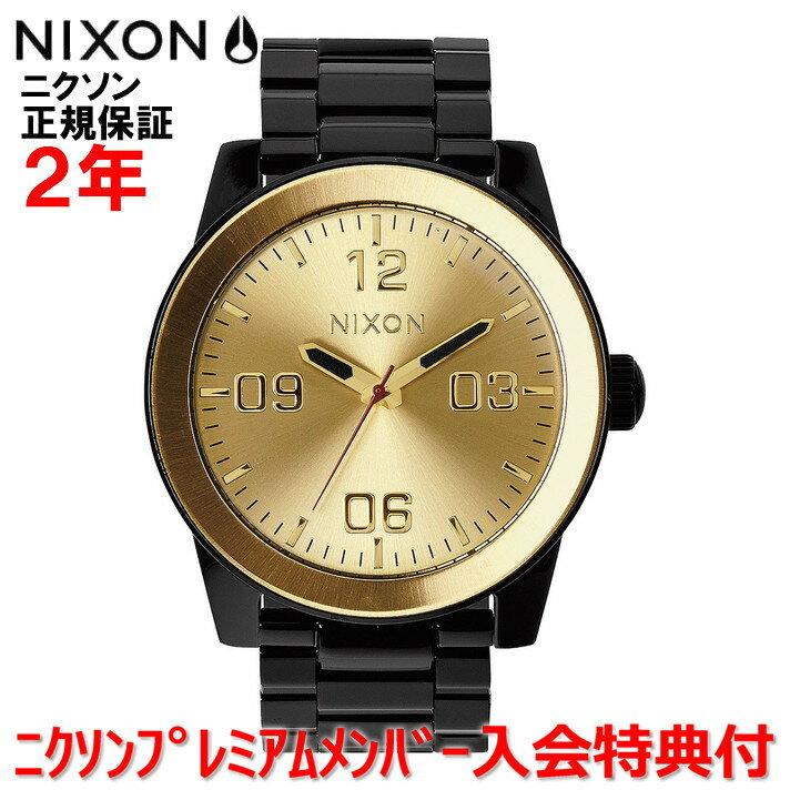 レビュー記入でNIXONノベルティープレゼント!!【国内正規品】NIXON ニクソン 腕時計 メンズ Corporal SS 48mm/コーポラルSS48mm NA346010-00