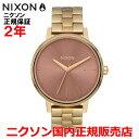 【国内正規品】NIXON ニクソン 腕時計 メンズ レディース Kensington ケンジントン37mm NA0993006-00