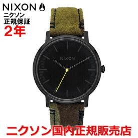 【国内正規品】NIXON ニクソン メンズ レディース 腕時計Porter Leather ポーターレザー40mm NA10583054-00