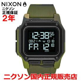 【国内正規品】NIXON ニクソン 腕時計 メンズ REGULUS レグルス カモフラージュ 迷彩 NA11803175-00