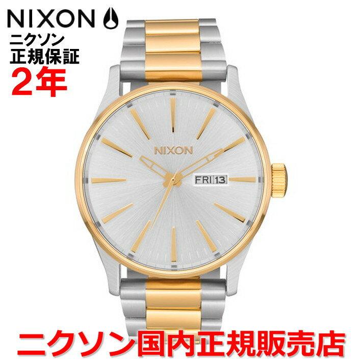 【国内正規品】NIXON ニクソン 腕時計 メンズ レディース Sentry SS セントリーSS 42mm NA3561921-00