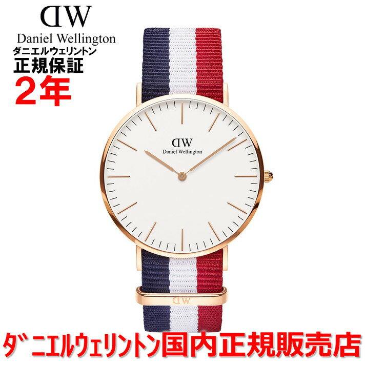 【国内正規品】Daniel Wellington ダニエルウェリントン 腕時計 メンズ レディース Classic Cambridge/クラシックカムブリッジ 40mm 0103DW
