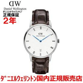 【国内正規品】Daniel Wellington ダニエルウェリントン 腕時計 メンズ レディース Dapper York/ダッパーヨーク 34mm 1142DW