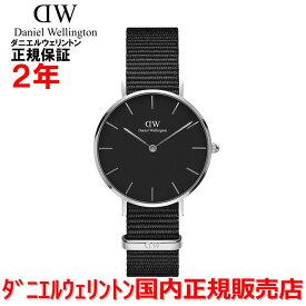 【国内正規品】Daniel Wellington ダニエルウェリントン 腕時計 メンズ レディース Classic Petite Cornwall クラシックプティットコーンウォール 32mm DW00100216