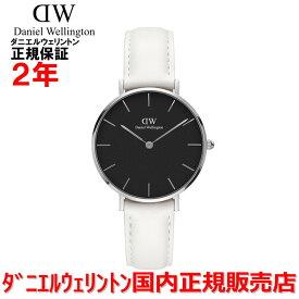 【国内正規品】Daniel Wellington ダニエルウェリントン 腕時計 メンズ レディース Classic Petite Bondi クラシックプティットボンダイ 32mm DW00100284