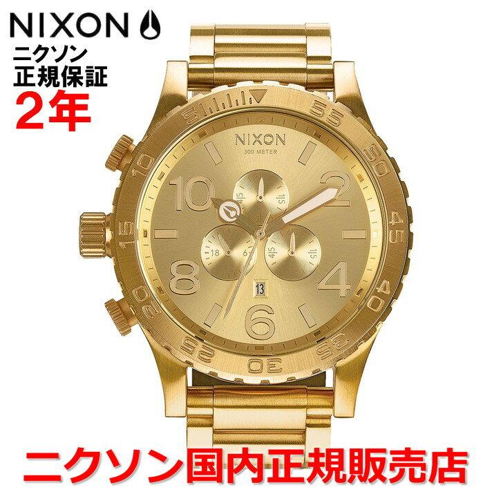 【国内正規品】 NIXON ニクソン 腕時計 メンズ 51-30 Chrono/クロノ 51mm NA083502-00 【10P03Dec16】