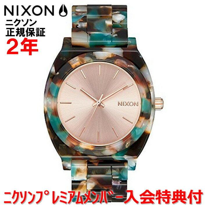 【国内正規品】【日本限定モデル】 NIXON ニクソン 腕時計 メンズ レディース Time Teller Acetate/タイムテラーアセテート NA3272943-00 【10P03Dec16】