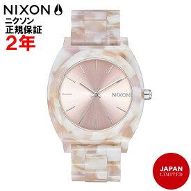 【楽天ランキング2位獲得!!】【国内正規品】【日本限定モデル】 NIXON ニクソン 腕時計 メンズ レディース Time Teller Acetate/タイムテラーアセテートNA3272944-00
