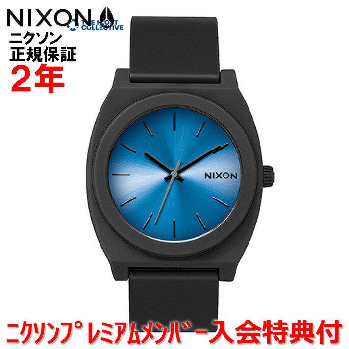 【国内正規品】NIXON ニクソン 腕時計 メンズ レディース Time Teller P/タイムテラーP NA1192835-00