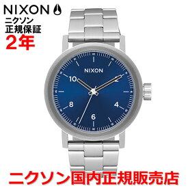 【国内正規品】NIXON ニクソン 腕時計 メンズ レディース Stark/スターク42mm NA11921258-00