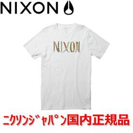 【国内正規品】NIXON ニクソン Tシャツ メンズ レディース NEST ネスト サイズS/M NS2698100