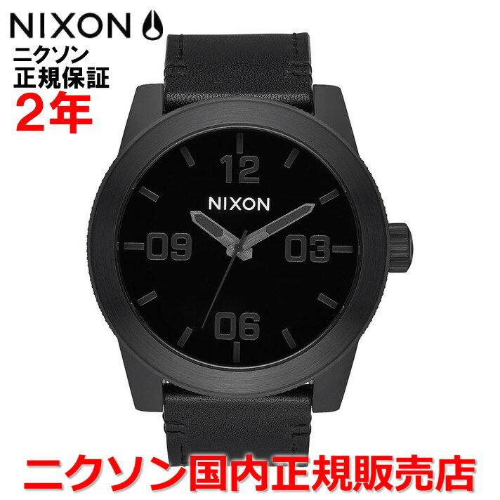 レビュー記入でNIXONノベルティープレゼント!!【国内正規品】NIXON ニクソン 腕時計 メンズ Corporal 48mm/コーポラル48mm NA2431147-00 【PDRP3】