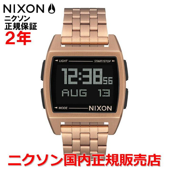 【国内正規品】 NIXON ニクソン 腕時計 メンズ レディース Base/ベース NA1107897-00