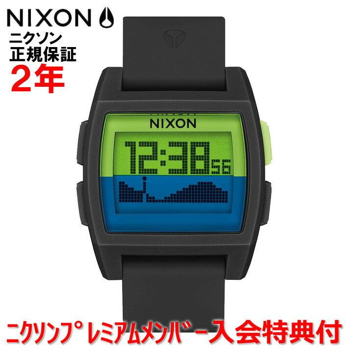 【国内正規品】 NIXON ニクソン 腕時計 メンズ レディース Base Tide/ベースタイド NA11042817-00