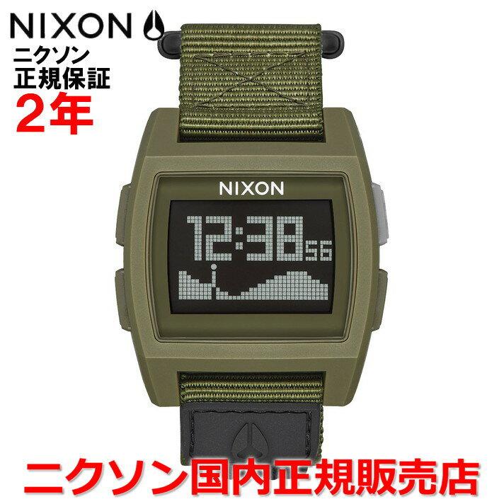 【国内正規品】 NIXON ニクソン 腕時計 メンズ レディース Base Tide Nylon/ベースタイドナイロン NA11691085-00
