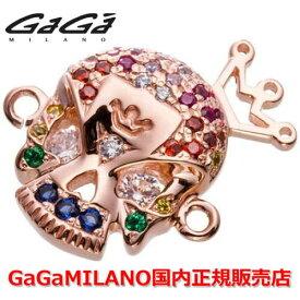 【国内正規品】GaGa MILANO ガガミラノ Men's Ladies/メンズ レディース HBブレス/紐ブレスレット SKULL4/スカル4モデル PG/MLT