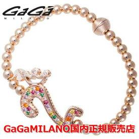 """【国内正規品】GaGa MILANO ガガミラノ Men's Ladies/メンズ レディース GB Bracelet/GBブレス GB-02-PG-MLT 番号""""2"""""""