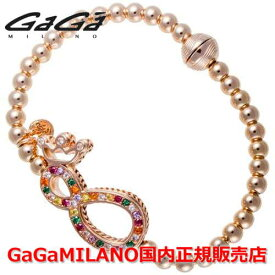 """【国内正規品】GaGa MILANO ガガミラノ Men's Ladies/メンズ レディース GB Bracelet/GBブレス GB-08-PG-MLT 番号""""8"""""""
