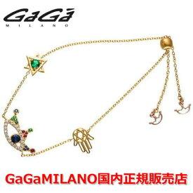 【国内正規品】GaGa MILANO ガガミラノ Men's Ladies/メンズ レディース GB Bracelet/GBブレス EYE YG-1/アイモデル