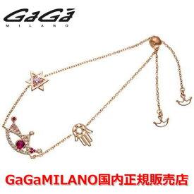 【国内正規品】GaGa MILANO ガガミラノ Men's Ladies/メンズ レディース GB Bracelet/GBブレス EYE PG-3/アイモデル