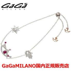 【国内正規品】GaGa MILANO ガガミラノ Men's Ladies/メンズ レディース GB Bracelet/GBブレス EYE WG-2/アイモデル