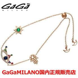 【国内正規品】GaGa MILANO ガガミラノ Men's Ladies/メンズ レディース GB Bracelet/GBブレス EYE PG-1/アイモデル