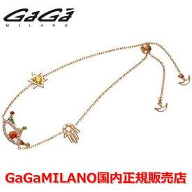 【国内正規品】GaGa MILANO ガガミラノ Men's Ladies/メンズ レディース GB Bracelet/GBブレス EYE PG-2/アイモデル
