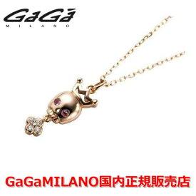【国内正規品】GaGa MILANO ガガミラノ Ladies/レディース K10 CROWN SKULL NECKLACE/クラウンスカルネックレス ピンクサファイア