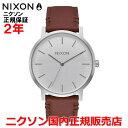 【国内正規品】 NIXON ニクソン 腕時計 メンズ レディース Porter Leather 40mm/ポーターレザー40mm NA10581113-00 【...