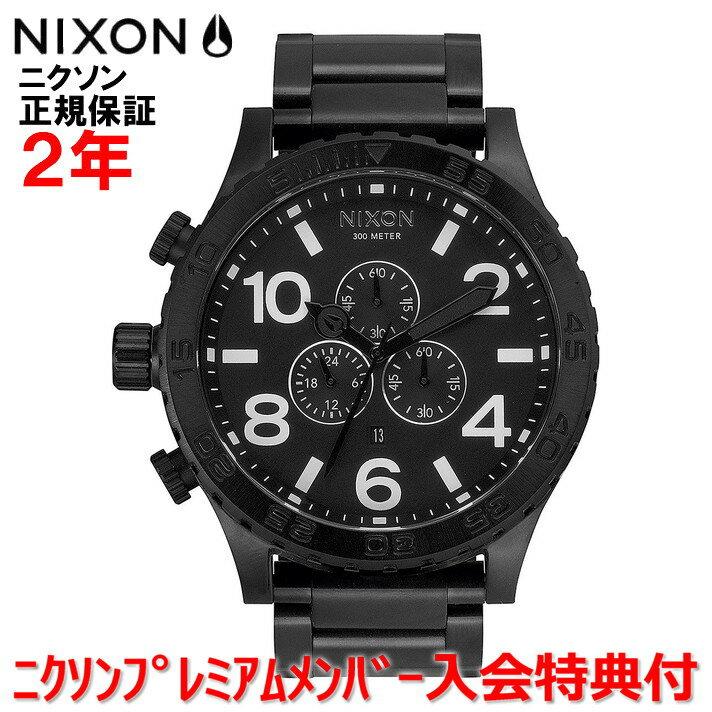 レビュー記入でNIXONノベルティープレゼント!!【国内正規品】NIXON ニクソン 腕時計 メンズ 51-30 Chrono/クロノ 51mm NA083001-00