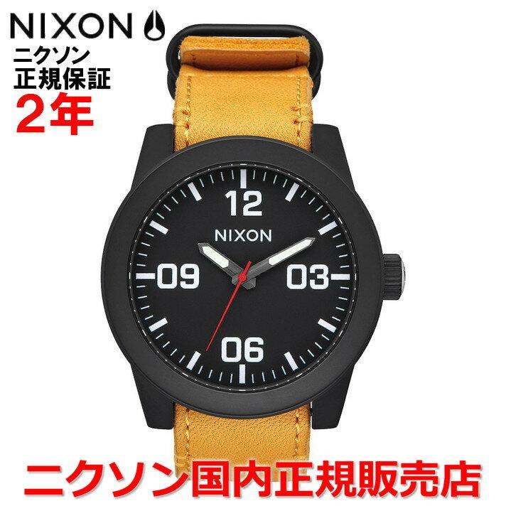 レビュー記入でNIXONノベルティープレゼント!!【国内正規品】NIXON ニクソン 腕時計 メンズ Corporal 48mm/コーポラル48mm NA2432448-00