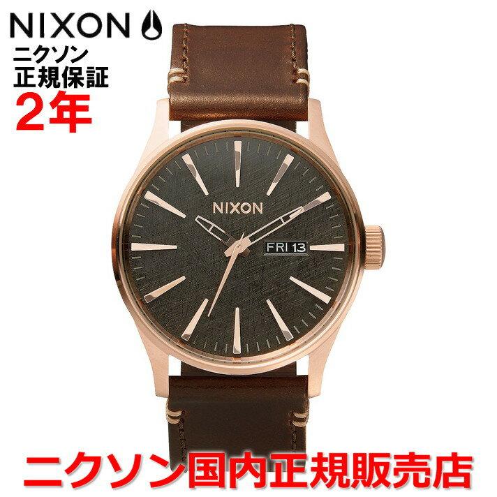 レビュー記入でNIXONノベルティープレゼント!!【国内正規品】NIXON ニクソン 腕時計 メンズ レディース Sentry Leather 42mm/セントリーレザー42mm NA1052001-00