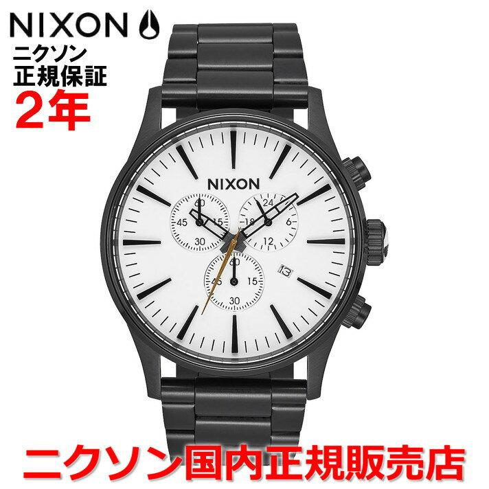 レビュー記入でNIXONノベルティープレゼント!!【国内正規品】NIXON ニクソン 腕時計 メンズ レディース Sentry Chrono 42mm/セントリークロノ NA386756-00