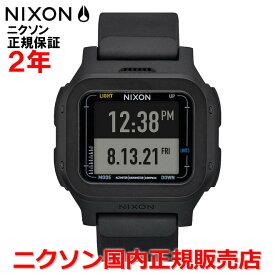 【国内正規品】NIXON ニクソン 腕時計 ウォッチ メンズ デジタル レグルス エクスペディション REGULUS EXPEDITION A1324001-00