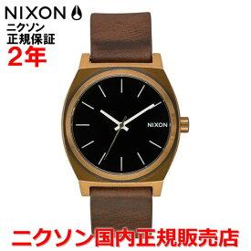 【国内正規品】NIXON ニクソン 腕時計 メンズ レディース Time Teller 37mm タイムテラー NA0453053-00