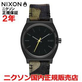 【国内正規品】NIXON ニクソン 腕時計 メンズ レディース Time Teller 37mm タイムテラー NA0453054-00