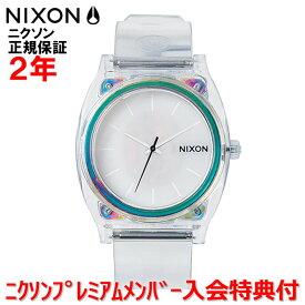 【国内正規品】NIXON ニクソン 腕時計 メンズ レディース Time Teller P タイムテラーP NA1191779-00
