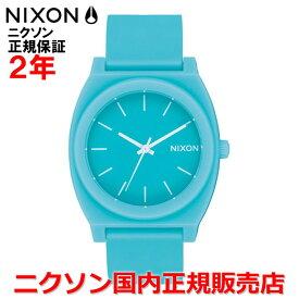 【国内正規品】NIXON ニクソン 腕時計 メンズ レディース Time Teller P タイムテラーP NA1193011-00