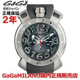 【国内正規品】GaGa MILANO ガガミラノ 腕時計 ウォッチ メンズ レディース MANUALE CHRONO マニュアーレ クロノ 48mm 8010.01