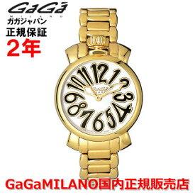 【国内正規品】GaGa MILANO ガガミラノ 腕時計 ウォッチ レディース MANUALE 35MM SLIM マニュアーレ35mm 6023.01