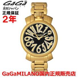 【国内正規品】GaGa MILANO ガガミラノ 腕時計 ウォッチ レディース MANUALE 35MM SLIM マニュアーレ35mm 6023.02