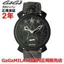 【国内正規品】GaGa MILANO ガガミラノ 腕時計 メンズ 時計 MANUALE 48MM マニュアーレ48mm STARS/スターズ 5012.STAR...