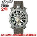 【国内正規品】GaGa MILANO ガガミラノ 腕時計 ウォッチ メンズ MANUALE SKELTON 48MM マニュアーレ スケルトン 48mm 5310.02