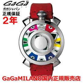 【国内正規品】GaGa MILANO ガガミラノ 腕時計 ウォッチ メンズ MANUALE マニュアーレ48mm Mysterieuse/ミステリアス 9090.01